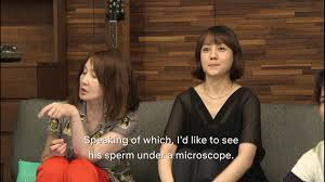 100 Terrace House Out Of Context Terracehouse