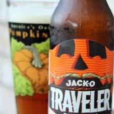 Travelers Pumpkin Beer by Bevmo 73 Photos U0026 85 Reviews Beer Wine U0026 Spirits 871