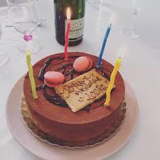 Emilys Cake Design