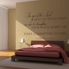 2 Chronicles 169 Bible Verse Wall Decal