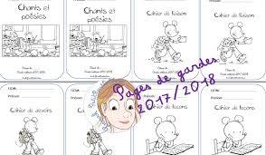 Pages De Garde CP La Classe Des Petits Loups En CP