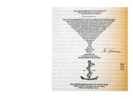 cours histoire moderne l1 mélanie roche cours l1 histoire et communication l imprimé au coeur