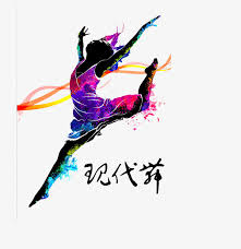 Dance Posters Material WordArt Poster Free PNG And PSD