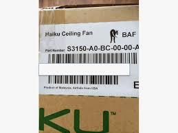 Haiku Ceiling Fans Singapore by Pete U0027s Write Tips On Choosing A Fan And The Haiku Fan