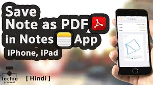 How to Save Notes as PDF in iPhone iPad Notes Application iOS10