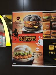 Mcdonalds Halloween Buckets by Img 6439 Jpg