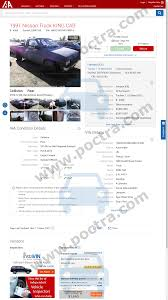 100 1991 Nissan Truck 1N6SD16S7MC338914 Price History Poctracom