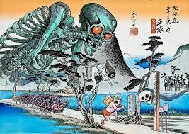 Soniasuponia On Twitter Mangaka Shigeru Mizuki Inserts A Gashadokuro Into The Famous Japanese Ukiyo Painting Hiratsuka Juku Tco HCZW07FFHT