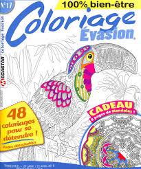 Coloriage Une Jolie Feuille G Ante Avec 10560946 Et Feuille D Arbre