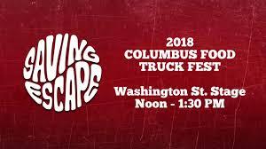 100 Columbus Food Truck Festival Promo Video 2018 YouTube