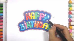 Bday In Bubble Letters