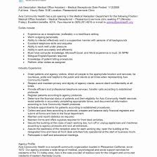 Resume Examples For Receptionist Jobs Fresh Job Description Sample Study In All