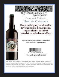Kbc Pumpkin Ale 2015 by 43 Best Michigan Craft Beer Mead Images On Pinterest Craft Beer