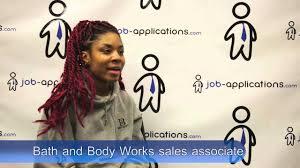 Bed Bath Beyond Application by Bath U0026 Body Works Interview Sales Associate Youtube