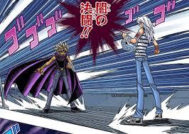 Yami Marik Deck Battle City by Dark Bakura And Dark Marik U0027s Duel Manga Yu Gi Oh Fandom