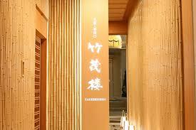 location cuisine takeshigero hotel hankyu international location store locations