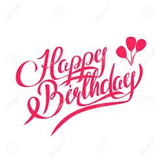 Happy Birthday Vector Clip Art