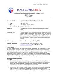 Peace Corps China Tech Rainer Sow 2015 | Teaching English As ... Cover Letter For Veterinary Internship Chronological Resume Resume Peace Corps Sample Lovely Writing The Free Volunteer Examples Template Mock Free Excel Mplates Application Workshop Informational Session Pcv Rsum Thailand Magazine Elegant Example Of