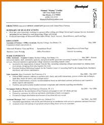 9-10 Skill Based Resume Samples | Juliasrestaurantnj.com Download Free Resume Templates Singapore Style 010 Professional Template Examples Example Inspirational Electrical Engineer Writing Tips Genius Stylist And Luxury Simple Layout 10 Basic Blank 2019 Pdf And Word Downloads Guides Sample Key Account Manager New Resume Format For Fresh Graduates Onepage 003 Ideas Skills Based Customer Service Representative Samples Data Entry Sample A Classic Computer List For Rumes Functional Complete Guide