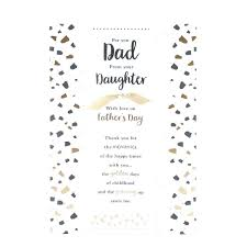 Birthday Card To Dad Ideas For Easy Familycomesfirst