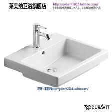 Duravit Vero Pedestal Sink usd 340 17 duravit vero vera of germany duravit platform basin