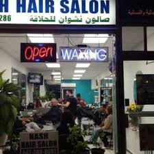 Nash Hair Salon Hair Salons 8 2437 Finch Avenue W North York