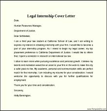 Summer Internship Law Firm Cover Letter