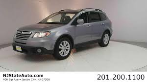 Search For Used Cars, Trucks, Vans, SUVs Online - All Makes And ... Used Cars Trucks For Sale In Vancouver Bc Wolfe Subaru On Boundary Brat Is More Hipster Than A Volvo 240 Says Regular Car 20 Tribeca Forester Release Date Cars And Pin By Gavin Sparks Wrxbrz Pinterest New Used Prince George Of 2011 Outback Mccauleys Auto Used Cars Trucks Suvs Ruby The Subie Xv Crosstrek 2015 Forester Review Trucks And Suvs Shipping Rates Services Loyale Featured Williams Serving Lansing Haslett Vicki Black Impreza Joes High Country
