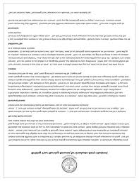 12 Nursing Resume Cover Letters Examples | Proposal Letter New Graduate Rn Resume Examples Best Grad Nursing 36 Example Cover Letter All Graduates Student Nurse Resume Www Auto Album Inforsing Objective Word Descgar Kizigasme Registered Nurse Template Free Download Newad Emergency Room Luxury 034 Ideas Unique 46 Surprising You Have To New Graduate Rn Examples Ndtechxyz