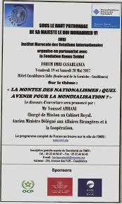 siege ocp casablanca adresse communiqué sm le roi mohammed vi quant à la diplomatie