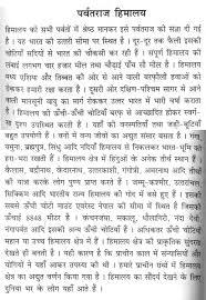 Letter From Bhagwan Singh To Mrs Ellen Watumull South Asian