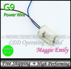 power wire g9 socket for ac85 265v g9 led 220v led bulb l