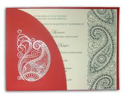ABC 511 Indian Style Red And Silver Letterpressed Paisley Invitations