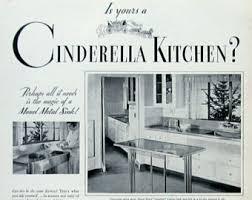 1933 Monel Metal Ad