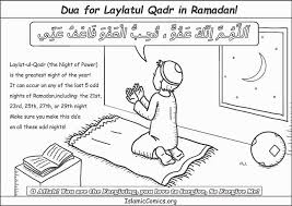 Dua Prayer For Laylat Ul Qadr In Ramadan