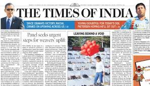 Write My All India English News Papers