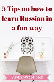 Anki Shared Decks Swedish by The 25 Best Learn Russian Ideas On Pinterest Russian Language