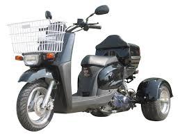 3 Wheel 50cc Freedom Utility Trike Scooter