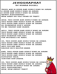 Hands On Bible Teacher March 2013 With King Jehoshaphat Coloring Page