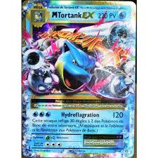 Carte Pokémon 22108 Méga Tortank Ex 220 Pv Xy Evolutions Achat