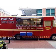 ChopChop Lunch Truck - Food Truck - Philadelphia, Pennsylvania - 3 ...