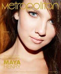 The Suite Life On Deck Cast Maya by Metropolitan September 2016 By 25a Magazine Issuu