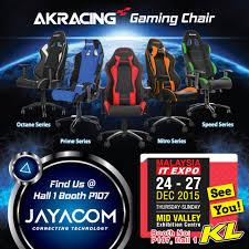 Akracing Gaming Chair Malaysia by Jayacom Promotion Malaysia It Expo Kl 24 27 Dec 15 Malaysia It Fair