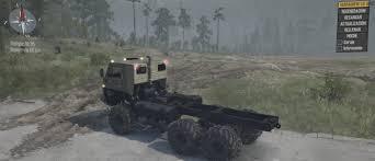 100 Phantom Truck Kamaz4310 82208221 V1MudRunner6 Spintires