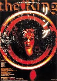Ringu 1998 Japanese Theatrical Poster Release