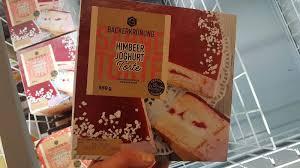 bäckerkrönung himbeer joghurt torte kalorien nährwerte