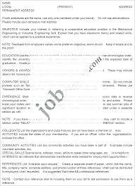 Sample Resume Skills List Listing Transferable Engineering