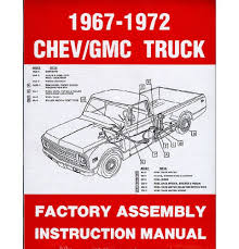 100 1968 Chevy Truck Parts 1967 1969 1970 1971 1972 Factory Assembly Manual EBay