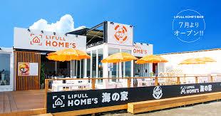 Homes Photo by Lifull Home S Boxは様々なキャンペーンやタイアップコンテンツを