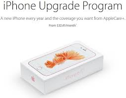 iPhone Upgrade Program Causing Headaches for Some Launch Day